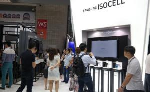 ISOCELL Sensor Image Milik Samsung 1