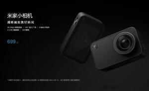 Xiaomi Rilis MIJIA Kamera 4K dengan Stabilisasi 6-Axis 1