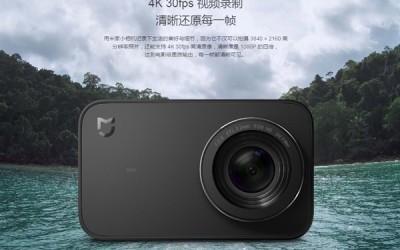 Xiaomi Rilis MIJIA Kamera 4K dengan Stabilisasi 6-Axis